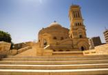 Entdeckerreise Nil, koptische Viertel, Alt-Kairo