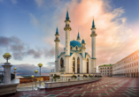MS Wolga Star, Kazan